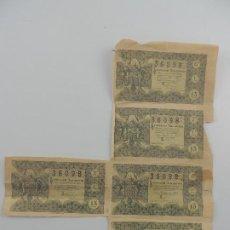 Lotería Nacional: 5 DECIMOS DE LOTERIA NACIONAL AÑO 1951 NUMERO 36098 SERIE PRIMERA. Lote 204697096