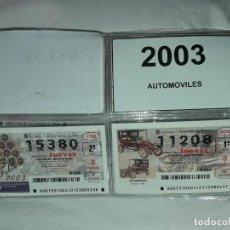 Lotería Nacional: LOTE 7 HOJAS CON 52 BOLETOS LOTERÍA NACIONAL JUEVES AUTOMÓVILES Y PLUMAS AÑO 2003. Lote 204791893