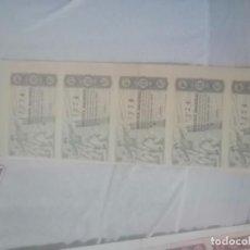 Lotería Nacional: LOTAZO DE CUPONES LOTERIA NACIONAL DIFERENTES FECHAS. Lote 205204225