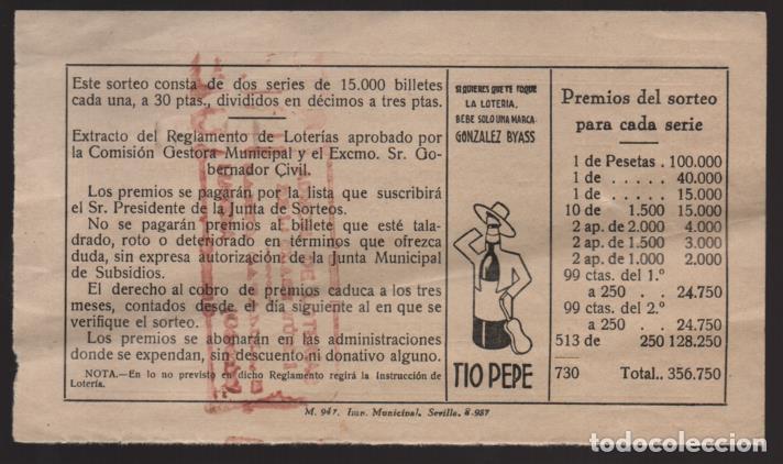 Lotería Nacional: LOTERIA PATRIOTICA- PARTICIPACION- 13 SEPTIEMBRE 1937-SORTEO Nº 13- VER FOTOS - Foto 2 - 205442426