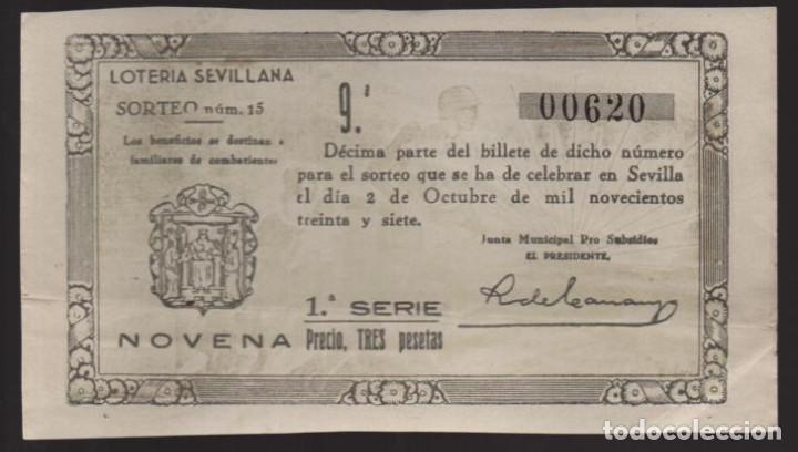 LOTERIA PATRIOTICA- PARTICIPACION- 2 DE OCTUBRE 1937-SORTEO Nº 15- VER FOTOS (Coleccionismo - Lotería Nacional)