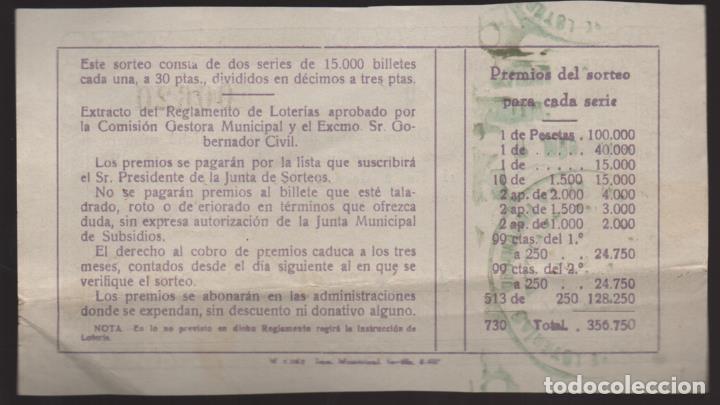 Lotería Nacional: LOTERIA PATRIOTICA- PARTICIPACION- 2 DE OCTUBRE 1937-SORTEO Nº 15- VER FOTOS - Foto 2 - 205442546