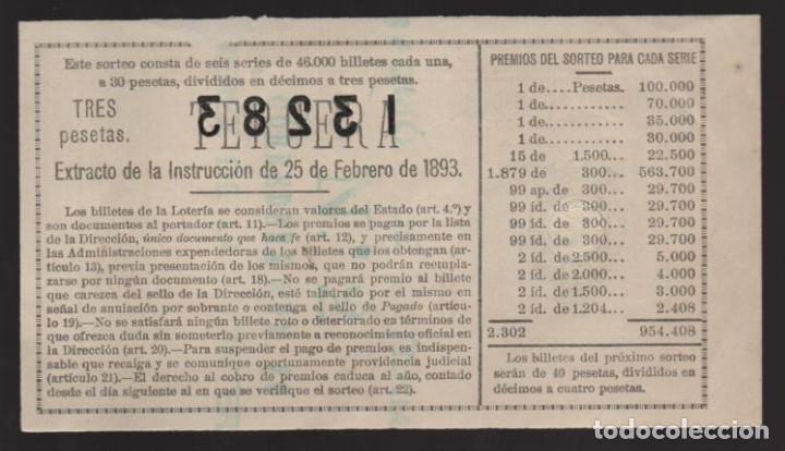 Lotería Nacional: MADRID.- SORTEO Nº 22 DE 1936.- 1 DE AGOSTO DE 1936.- VER FOTOS - Foto 2 - 205442676