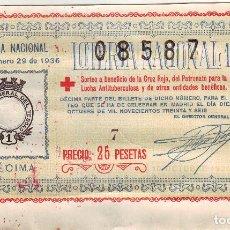 Lotería Nacional: DÉCIMO DE LOTERIA 08587 SORTEO CRUZ ROJA DEL 10 DE OCTUBRE DE 1936. Lote 205520938