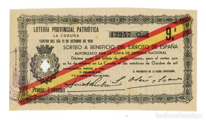 DÉCIMO LOTERIA PATRIÓTICA LA CORUÑA 1936 GUERRA CIVIL (Coleccionismo - Lotería Nacional)
