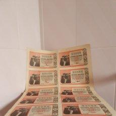 Lotería Nacional: BILLETE COMPLETO DE DIEZ DECIMOS DE LOTERIA NACIONAL DEL AÑO 1961. Lote 114738594