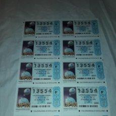 Lotería Nacional: PLIEGO 10 CUPONES LOTERIA NACIONAL UPM UNIVERSIDAD POLITÉCNICA MADRID 43/99 29 MAYO 1999. Lote 205749890
