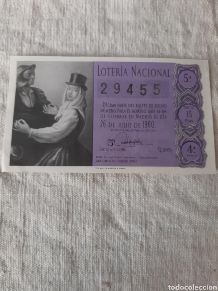 LOTERIA NACIONAL GREGORIO DE TOLEDO PEREZ 29355 JULIO 1960 ADMINISTRACIÓN NÚMERO 49 VALDES BARCELONA (Coleccionismo - Lotería Nacional)