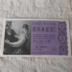 Lotería Nacional: LOTERIA NACIONAL GREGORIO DE TOLEDO PEREZ 29355 JULIO 1960 ADMINISTRACIÓN NÚMERO 49 VALDES BARCELONA. Lote 205823443