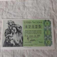 Lotería Nacional: 1960 25 JUNIO FRANCIDCO SIRIA AEDO 47125 ADMINISTRACIÓN VALDES NÚMERO 49 BARCELONA. Lote 205823926