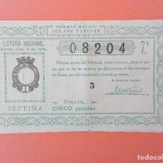 Lotería Nacional: LOTERIA DEL 21 DE ENERO DE 1939 SORTEO 3 DE BARCELONA NÚM 08204. Lote 205873250