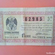 Lotería Nacional: LOTERIA DEL 1 DE MAYO DE 1939 SORTEO 13 NÚM 02985. Lote 205873315