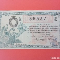 Lotería Nacional: LOTERIA DEL 22 DE DICIEMBRE DE 1916 SORTEO 35 DE NAVIDAD NÚM 36537. Lote 205873335