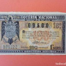 Lotería Nacional: LOTERIA DEL 22 DE DICIEMBRE DE 1939 SORTEO 36 DE NAVIDAD NÚM 09500. Lote 205873375