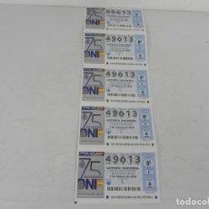Lotería Nacional: TIRA DE 5 DECIMOS DE LOTERIA NACIONAL) POLICIA NACIONAL 75 ANIVERSARIO - 1-2-2020. Lote 206196533