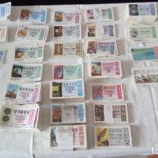 Lotería Nacional: LOTERÍA NACIONAL. LOTE DE MAS DE 1600 CUPONES. AÑOS 1967 A 1997.. Lote 206267348