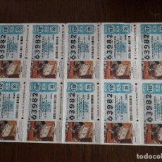 Lotería Nacional: BLOQUE DE 10 DÉCIMOS LOTERÍA NACIONAL, SORTEO EXTRAORDINARIO DE NAVIDAD AÑO 2004, SORTEO 102/04. Lote 206402258