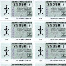 Lotería Nacional: BILLETE DE LOTERÍA NACIONAL - AÑO 1991 - SORTEO 30 - ZODIACO: VIRGO -. Lote 206446977