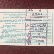 Lotería Nacional: LOTERIA ADMINISTRACIÓN FUENTE PALMERA (CORDOBA). Lote 206508416