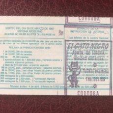 Lotería Nacional: LOTERIA ADMINISTRACIÓN FUENTE PALMERA (CORDOBA). Lote 206508503
