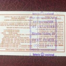 Lotería Nacional: LOTERIA ADMINISTRACIÓN FUENTE PALMERA (CORDOBA). Lote 206508546