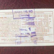Lotería Nacional: LOTERIA ADMINISTRACIÓN 1 PALMA DEL RÍO (CORDOBA). Lote 206508580