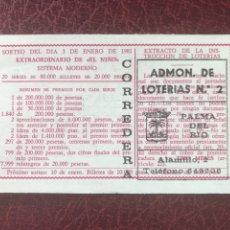 Lotería Nacional: LOTERIA ADMINISTRACIÓN 2 PALMA DEL RÍO (CORDOBA). Lote 206508655