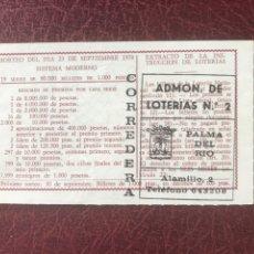 Lotería Nacional: LOTERIA ADMINISTRACIÓN 2 PALMA DEL RÍO (CORDOBA). Lote 206508697
