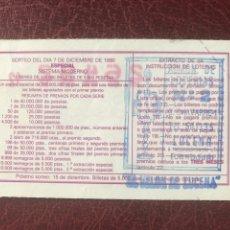 Lotería Nacional: LOTERIA ADMINISTRACIÓN 2 LUCENA (CORDOBA). Lote 206508726
