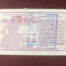Lotería Nacional: LOTERIA ADMINISTRACIÓN 2 LUCENA (CORDOBA). Lote 206508761