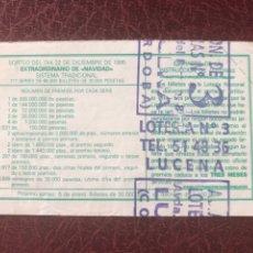 Lotería Nacional: LOTERIA ADMINISTRACIÓN 3 LUCENA (CORDOBA). Lote 206508807