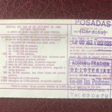 Lotería Nacional: LOTERIA ADMINISTRACIÓN POSADAS (CORDOBA). Lote 206508856