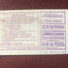 Lotería Nacional: LOTERIA ADMINISTRACIÓN POSADAS (CORDOBA). Lote 206508901