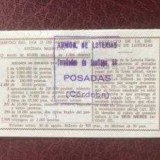 Lotería Nacional: LOTERIA ADMINISTRACIÓN POSADAS (CORDOBA). Lote 206508955