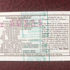 Lotería Nacional: LOTERIA ADMINISTRACIÓN VILLAFRANCA (CORDOBA). Lote 206508983