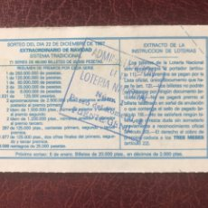 Lotería Nacional: LOTERIA ADMINISTRACIÓN PUENTE GENIL (CORDOBA). Lote 206509108