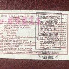 Lotería Nacional: LOTERIA ADMINISTRACIÓN CAÑETE DE LAS TORRES (CORDOBA). Lote 206509172