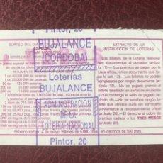 Lotería Nacional: LOTERIA ADMINISTRACIÓN BUJALANCE (CÓRDOBA). Lote 206509243