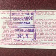 Lotería Nacional: LOTERIA ADMINISTRACIÓN 1 BUJALANCE (CORDOBA). Lote 206509317