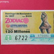 Lotería Nacional: LOTERIA NACIONAL DE MEXICO MEJICO AÑO 1987 , 1 DE NOVIEMBRE. Lote 206581856