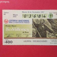 Lotería Nacional: LOTERIA NACIONAL DE MEXICO MEJICO AÑO 1987 , 10 DE NOVIEMBRE. Lote 206581933