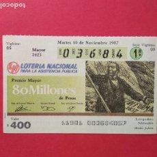 Lotería Nacional: LOTERIA NACIONAL DE MEXICO MEJICO AÑO 1987 , 10 DE NOVIEMBRE. Lote 206581948