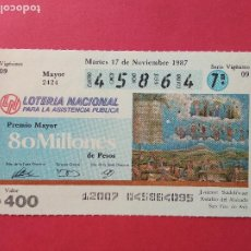 Lotería Nacional: LOTERIA NACIONAL DE MEXICO MEJICO AÑO 1987 , 17 DE NOVIEMBRE. Lote 206581995