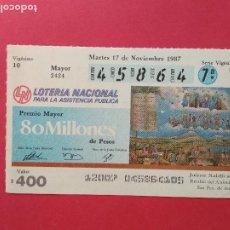 Lotería Nacional: LOTERIA NACIONAL DE MEXICO MEJICO AÑO 1987 , 17 DE NOVIEMBRE. Lote 206582005