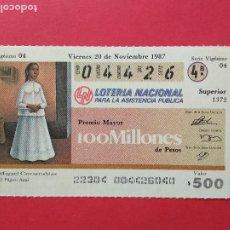 Lotería Nacional: LOTERIA NACIONAL DE MEXICO MEJICO AÑO 1987 , 20 DE NOVIEMBRE. Lote 206582031