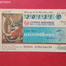 Lotería Nacional: LOTERIA NACIONAL DE MEXICO MEJICO AÑO 1987 , 23 DE NOVIEMBRE. Lote 206582051