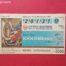 Lotería Nacional: LOTERIA NACIONAL DE MEXICO MEJICO AÑO 1987 , 23 DE NOVIEMBRE. Lote 206582068