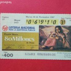 Lotería Nacional: LOTERIA NACIONAL DE MEXICO MEJICO AÑO 1987 , 24 DE NOVIEMBRE. Lote 206582073