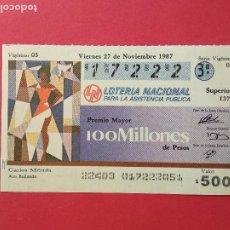 Lotería Nacional: LOTERIA NACIONAL DE MEXICO MEJICO AÑO 1987 , 27 DE NOVIEMBRE. Lote 206582143