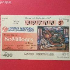 Lotería Nacional: LOTERIA NACIONAL DE MEXICO MEJICO AÑO 1987 , 1 DE DICIEMBRE. Lote 206582178